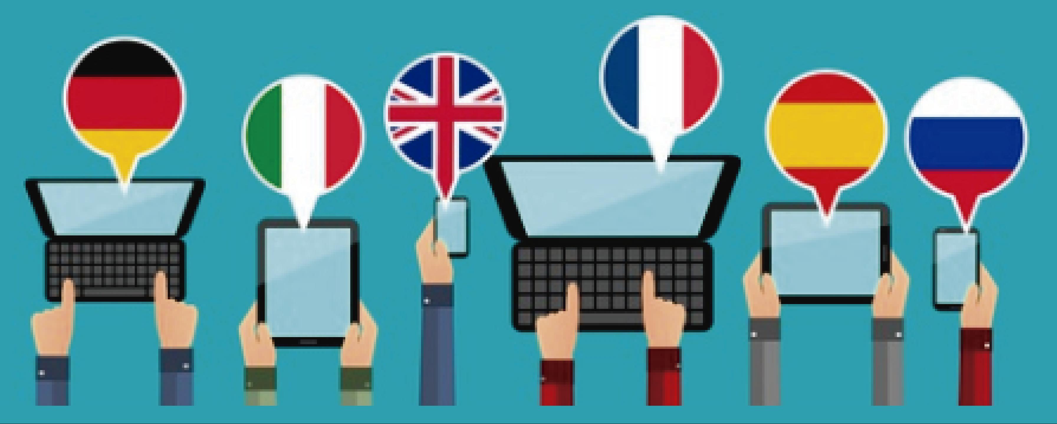 7 Habilidades empresas internacionales-3