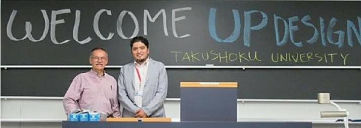 up-ags-refuerza-convenio-con-universidad-japon