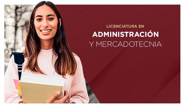 Universidad-Panamericana-Administración-y-Mercadotecnia